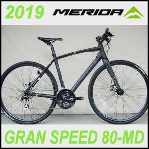 クロスバイク メリダ グランスピード 80-MD (シルクブラック(ダークグレー/ゴールド)   EK09) 2019 MERIDA GRAN SPEED 80-MD ad-cycle