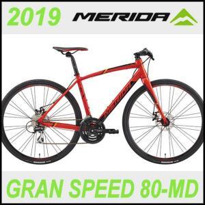 クロスバイク メリダ グランスピード 80-MD (レッド(ブラック/オレンジ)   ER29) 2019 MERIDA GRAN SPEED 80-MD ad-cycle