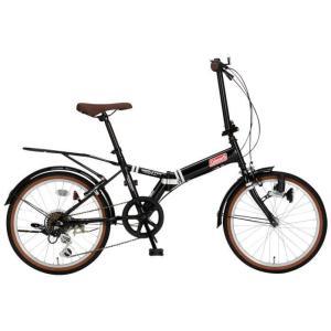 変速6段付き20インチの折り畳み自転車です。 ライト、キャリア、前後フェンダー装備です。 タウンユー...