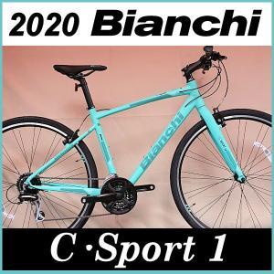 ビアンキ Bianchi クロスバイク C スポーツ1 2020年モデル (チェレステ) Bianchi C・SPORT 1|ad-cycle