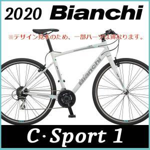 ビアンキ Bianchi クロスバイク C スポーツ1 2020年モデル (ホワイト) Bianchi C・SPORT 1|ad-cycle