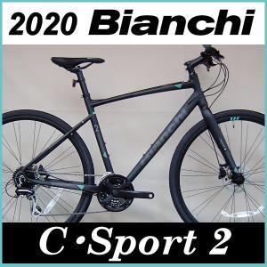 ビアンキ Bianchi クロスバイク C スポーツ2 ディスク 2020年モデル (ブラック) Bianchi C・SPORT 2 DISC|ad-cycle