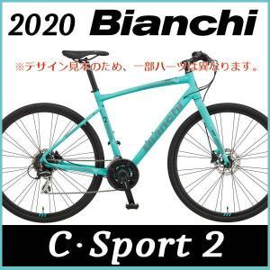 ビアンキ Bianchi クロスバイク C スポーツ2 ディスク 2020年モデル (チェレステ) Bianchi C・SPORT 2 DISC|ad-cycle