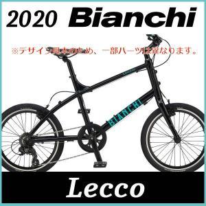ビアンキ Bianchi ミニベロ レッコ(ブラック) Bianchi  LECCO 2020 小径...
