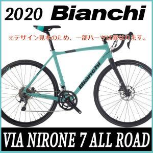 ビアンキ Bianchi ロードバイク ヴィア ニローネ オールロード GRX400 2020年モデル (チェレステ) Bianchi VIA NIRONE7 ALL ROAD GRX400|ad-cycle