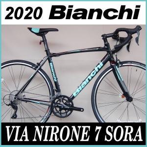 ビアンキ Bianchi ロードバイク ヴィア ニローネ ソラ 2020年モデル (ブラック/チェレステ) Bianchi VIA NIRONE 7 SORA|ad-cycle