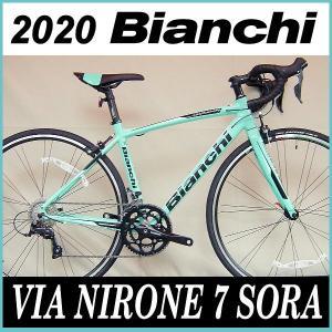 ビアンキ Bianchi ロードバイク ヴィア ニローネ ソラ 2020年モデル (チェレステ/ブラック) Bianchi VIA NIRONE 7 SORA|ad-cycle