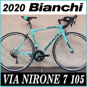 ビアンキ Bianchi ロードバイク ヴィアニローネ 105 2020年モデル (チェレステ) Bianchi VIA NIRONE 7 105|ad-cycle