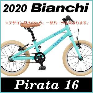 ビアンキ Bianchi ピラタ 16インチ (チェレステ) 2020 Bianchi PIRATA 16 子供用自転車|ad-cycle