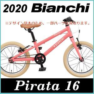 ビアンキ Bianchi ピラタ 16インチ (ピンク) 2020 Bianchi PIRATA 16 子供用自転車|ad-cycle
