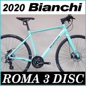 ビアンキ Bianchi クロスバイク ローマ3ディスク 2020年モデル (チェレステ) Bianchi ROMA 3 DISC|ad-cycle