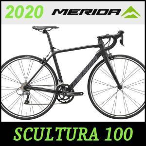 MERIDA ロードバイク メリダ スクルトゥーラ 100 (マットブラック(EK81))2020 ...