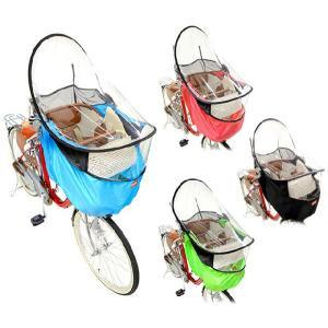 OGK/RCF-002 まえ幼児座席用風防レインカバー|ad-cycle