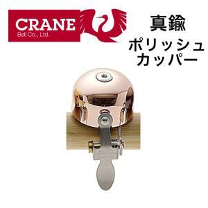 CRANEBELL E-Ne ポリッシュドカッパー CRANEBELL/クランベル
