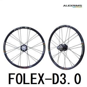 ALEXRIMS (アレックスリムズ) FOLEX-D3.0 ホイール組(送料無料)  820518 ad-cycle