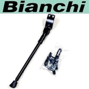 ビアンキ ロゴ入り キックスタンド (ブラック) (24-29インチ対応)Bianchi ALLOY Kick Stand / BK ad-cycle