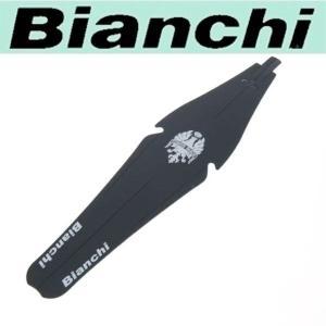 ビアンキ(Bianchi) フェンダー Bianchi Rear PP Fender / BLACK / VL-9988RL ad-cycle