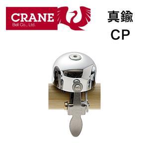 CRANEBELL E-Ne CP CRANEBELL/クランベル