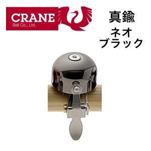 CRANEBELL E-Ne ネオBK CRANEBELL/クランベル
