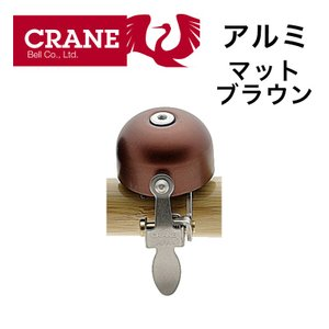 CRANEBELL E-Ne マットBRアロイ CRANEBELL/クランベル