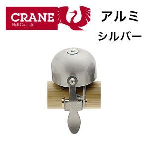 CRANEBELL E-Ne SLアロイ CRANEBELL/クランベル