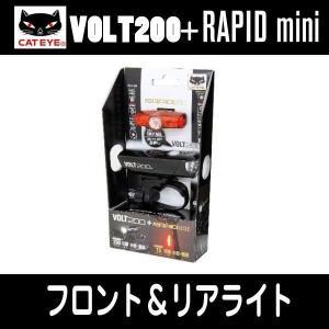 VOLT100(HL-EL200RC)とRAPID mini(TL-LD635-R)のセット商品です...