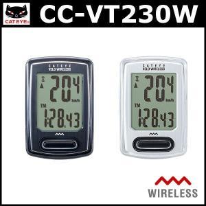 【送料無料】 キャットアイ CC-VT230W ベロワイヤレス CAT EYE VELO WIRELESS サイクルコンピュータ|ad-cycle