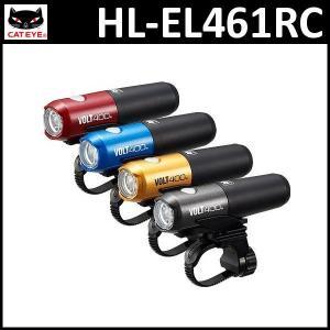 キャットアイ HL-EL461RC ボルト400 数量限定カラー フロントライト CAT EYE VOLT 400 ad-cycle
