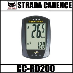 CAT EYE (キャットアイ) サイクルメーター CC-RD200 Strada cadence ストラーダ ケイデンス  (526-00113)|ad-cycle