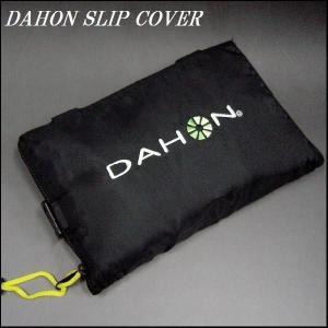 ダホン スリップカバー ショルダー XL DAHON|ad-cycle