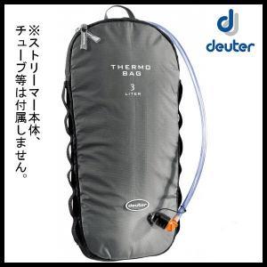 ドイター ストリーマー サーモバッグ 3.0L (グレー) deuter Streamer Thermo Bag 3.0L バイク バッグ ハイドレーション D32908-4000 ad-cycle