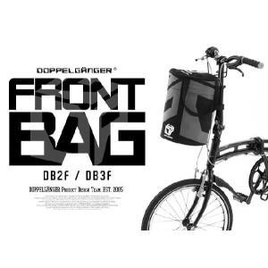 ドッペルギャンガー フロントバッグDB2F (ブラック / グレー) DOPPEL GANGER /代引き不可/|ad-cycle