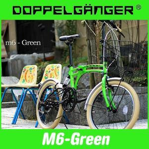 折り畳み自転車 ドッぺルギャンガー 20インチ折りたたみ自転車7段変速付 M6 グリーン DOPPELGANGER M6 折畳み自転車の商品画像