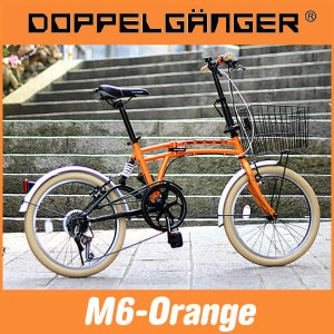 折り畳み自転車 ドッぺルギャンガー 20インチ折りたたみ自転車7段変速付 M6 オレンジ DOPPELGANGER M6 折畳み自転車の商品画像