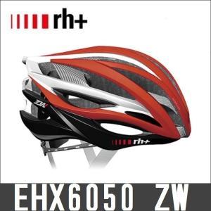 rh+ アールエイチプラス EHX6050 ZW ロード用ヘルメット/ 自転車ヘルメット (01)レッド/ホワイト ad-cycle