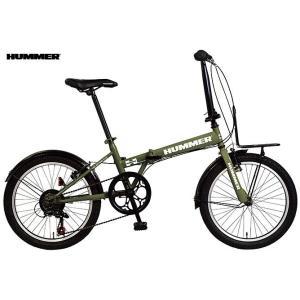 折り畳み自転車 HUMMER FDB207 TANK (マットグリーン) ハマー FDB 207 タンク FOLDING BIKE フォールディングバイク|ad-cycle