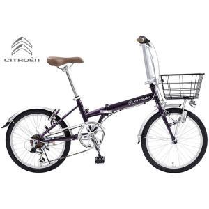折り畳み自転車 CITROEN FDB206L (ビーツパープル) シトロエン FDB 206 L フォールディングバイク|ad-cycle