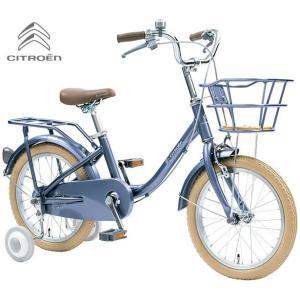 子供用自転車 CITROEN AL-KID'S16CJ (シャンパンブルー) シトロエン AL KID 16 CJ 幼児用自転車|ad-cycle