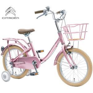 子供用自転車 CITROEN AL-KID'S16CJ (シャンパンピンク) シトロエン AL KID 16 CJ 幼児用自転車 ad-cycle