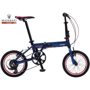 折り畳み自転車 MASERATI AL-FDB167 (マセラティブルー) マセラティ AL FDB 167 フォールディング バイク|ad-cycle