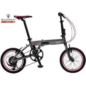 折り畳み自転車 MASERATI AL-FDB167 (マセラティグレー) マセラティ AL FDB 167 フォールディング バイク|ad-cycle