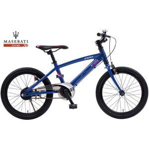 子供用自転車 MASERATI AL-KID'S18 (マセラティブルー) マセラティ AL KID 18 キッズ サイクル|ad-cycle