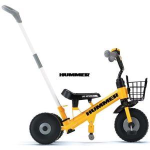 子供用自転車 HUMMER TRICYCLE (イエロー) ハマー トライサイクル 幼児用自転車 三輪車|ad-cycle