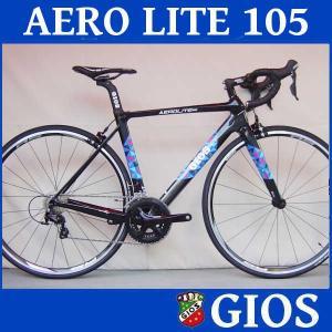 ロードバイク ジオス エアロライト 105 (モザイク) 2018 GIOS AERO LITE 105 (48サイズ)|ad-cycle