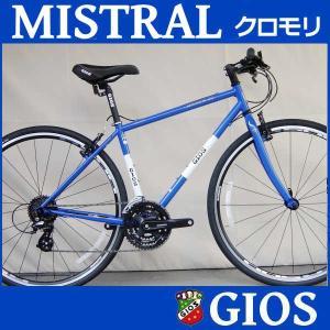 クロスバイク ジオス ミストラル クロモリ (ジオスブルー) 2018 GIOS MISTRAL Cr-MO|ad-cycle