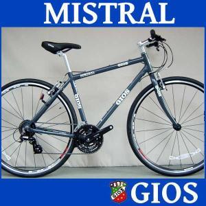 送料無料 クロスバイク ジオス ミストラル (グレー) 2018 GIOS MISTRAL|ad-cycle