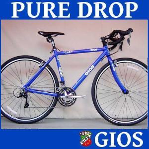 ロードバイク ジオス ピュアドロップ (ジオスブルー) 2018 GIOS PURE DROP シクロクロス 送料無料|ad-cycle