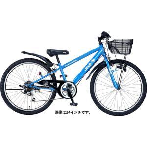子供用自転車 JEEP JE-24S (ブルー) ジープ JE 24 S CTB|ad-cycle