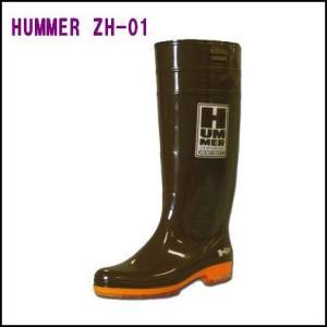 HUMMER(ハマー)レインブーツ メンズZHタイプ(ZH−01)ダークマルーン|ad-cycle