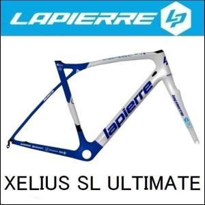 ロードバイク ラピエール ゼリウス SLアルティメイト フレームセット (PINOT) 2019 LAPIERRE XELIUS SL ULTIMATE ad-cycle